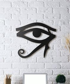 This Hieroglyphic Metal Wall Décor is perfect!