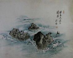 title : Nanggudo (Old Changhae sac)   Artist: Kim Hong do