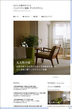 プリヤデザイン一級建築士事務所 様 (2013年2月制作)  http://priyadesign.jp/  #Web_Design