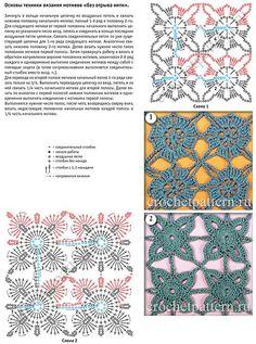 Квадратные мотивы со схемами и описанием для вязания крючком «без отрыва нити». Страница 165.