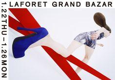 LAFORET GRAND BAZAR 2015 WINTER / Naonori Yago / 矢後直規 #Graphic design Poster