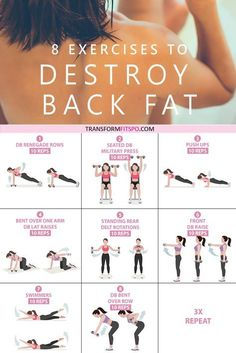 8 Exercises to Get Rid of Lower Back Fat for Women Do this back fat terminator routine 3 times to get a real burn! You'll be amazed by the results. This workout for women will transform your body quicker than you think. Fitness Memes, Health Fitness, Squats Fitness, Fitness Facts, Wellness Fitness, Physical Fitness, Yoga Fitness, Dos Gras, Back Fat Workout