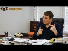 Прямой эфир с Евгением Федоровым 10.07.17 часть 2