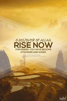 O Believer of Allah Rise Now ( Get Up ) | Islamic knowledge