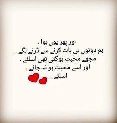 Mohabbat ho na jaye.. ♥  #urduliterature #urdulovers #urdu1 #urduquotes #urduposts #pakistan #pakistani #urduquote#urdu #urduadab #urdupoetrylovers #shayri #paki #sufi #sufism #urdusadpoetry #urdushayri #urdushayari #urdu_quote #urdughazal #mohabbat #urdushairi #urdulines #promoteurdu #urduzone #urduzaban  #ishq Urdu Quotes, Poetry Quotes, Urdu Poetry, Famous Novels, Urdu Shayri, S Diary, Urdu Words, Romantic Poetry, Cute Love Quotes