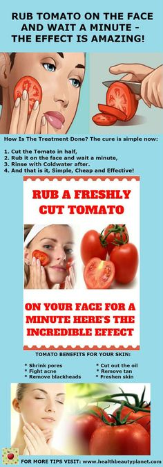 Rub Tomato On The Face And Wait A Minute