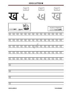 practice worksheet for hindi alphabet kha