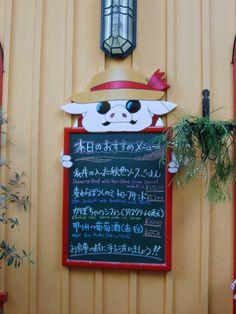 Ghibli museum in Mitaka