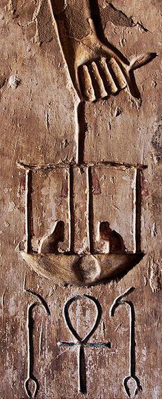 Story Buildings of Egypt :Edfu Holding the Scales