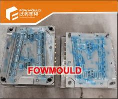 Precision Mould China and its Trend