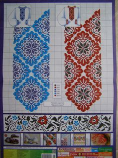 Thrilling Designing Your Own Cross Stitch Embroidery Patterns Ideas. Exhilarating Designing Your Own Cross Stitch Embroidery Patterns Ideas. Crochet Borders, Cross Stitch Borders, Cross Stitch Flowers, Cross Stitch Designs, Cross Stitching, Cross Stitch Patterns, Hardanger Embroidery, Learn Embroidery, Cross Stitch Embroidery