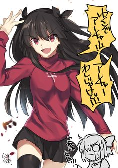 Oda Nobunaga dressed as Tohsaka Rin Fate Grand Order Fate Stay Night Rin, Stay The Night, Fate Zero, Chica Anime Manga, Kawaii Anime, Fate Quotes, Fate/stay Night, Tohsaka Rin, Fate Characters
