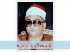 7 Best محمد عبدالعزيز حصان Images Mens Sunglasses Ray