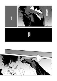 Manga Detective Conan, Birthday Girl Quotes, Body Reference Drawing, Emo Art, Best Anime Shows, Anime Kiss, Cute Anime Boy, Anime Sketch, Fujoshi