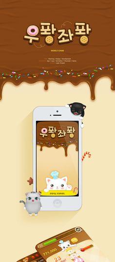 FhangFhang App
