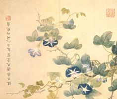 Feng Xiang | Chinese mid 1700s