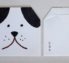 papershop_30 - From Ito-ya in Tokyo