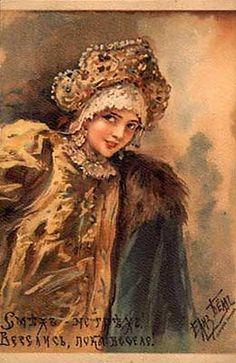 Смех не грех! Веселись, пока весело!. Бём (Эндаурова) Елизавета Меркурьевна (1843-1914)