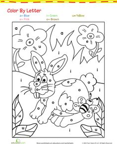 Worksheets: Color by Letter: Bunny