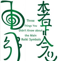#reiki #reikirays #energy #vibrations #freshvibes #goodvibes #healing #reikihealing #reikisymbols #level2 Reiki Symbols Meaning, Was Ist Reiki, Sei He Ki, Cho Ku Rei, Reiki Meditation, Meditation Music, Reiki Training, Reiki Room, Reiki Therapy