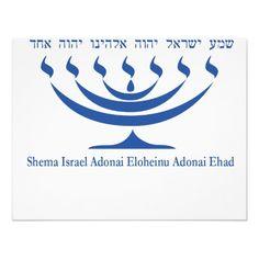 Seven branch menorah of Israel and Shema Israel X 5 . Biblical Hebrew, Hebrew Words, Jewish Crafts, Jewish Art, Menorah, Shabbat Shalom Images, Adonai Elohim, Cultura Judaica, Messianic Judaism