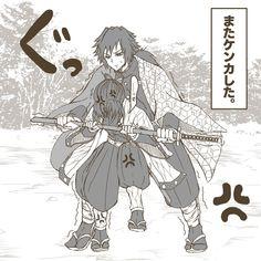 Demon Slayer, Slayer Anime, Anime Couples Manga, Cute Anime Couples, Demon Hunter, Cute Comics, Anime Demon, Kirito, Animated Cartoons