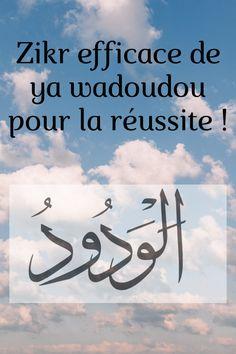 Zikr de ya Wadoudou pour être aimé – Le Coran et ses Secrets Islamic Love Quotes, Islamic Inspirational Quotes, Islamic Dua, Hadith, Ramadan, Good To Know, Prayers, Religion, Allah