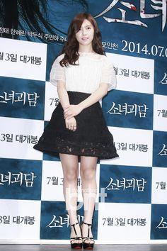 """[2014.06.02] Kim So Eun at the """"A Girl's Grave"""" press conference"""
