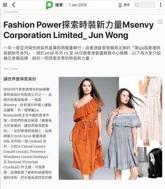 MsEnvy News ~ Jessica Hong Kong 2018 Jan