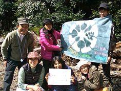 Nagoya tree orientation team Nagoya, Samurai, Battle, Oriental, Product Launch, Relationship, Japan, Celebrities, Celebs