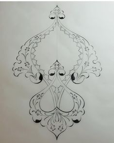 Kanunî Sultan Suleyman broderie palais sernakkaş et saz yo … - Just DIY Couture Embroidery, Hand Embroidery, Embroidery Designs, Persian Pattern, Persian Motifs, Islamic Art Pattern, Pattern Art, Ornament Drawing, Illumination Art