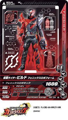 Kamen Rider Kabuto, Kamen Rider Zi O, Marvel Entertainment, Sendai, Ghost Rider, Power Rangers, Card Games, My Favorite Things, Godzilla