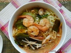Taste of Siam: Tom Yum Noodles with Shrimp Fat