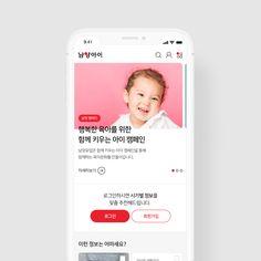 App Promotion, Tablet Ui, App Ui, Ui Ux Design, Mobile Ui, Ecommerce, Phone, Education, Fabric