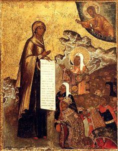 ΜΡ.ΘΥ__Παναγία του Bogolyubovo     ( Богоматерь Боголюбская
