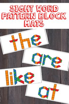 Sight Word Pattern Block Mats These pattern block sight word mats are perfect for giving your tactile learners the extra practice they need learning sight words. Great activity for literacy centers in a kindergarten or first grade classroom and includes r Preschool Sight Words, Learning Sight Words, Sight Word Practice, First Grade Sight Words, Kindergarten Language Arts, Kindergarten Centers, Kindergarten Reading, Kindergarten Classroom, Journeys Kindergarten