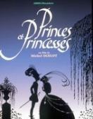 Propositions pédagogiques autour du film :  Princes et princesses, Michel OCELOT, 2000, animation, couleurs, 70 minutes.  http://www2.ac-lyon.fr/enseigne/arts-culture/IMG/pdf/Princes_et_Princesses-3.pdf