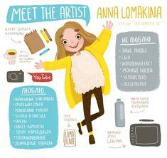 Смотрите фото и видео от Anna Lomakina (@lomakina.space) на Instagram