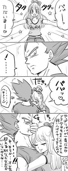 Bra: Papaaa! I'm hooome! <3(Source: ミイコ)