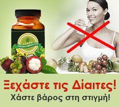Organic Tips™