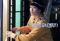 #xiumin #minseok #exo #chen #baekhyun