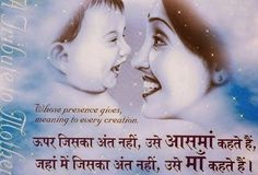By sending your mother, grandmother, wife etc. make Mother's Day bright with some of the best and selected Happy Mother's Day SMS and Shayari 2020 collection, M Text Messages, Happy Mothers Day, Events, Movie Posters, Texting, Film Poster, Popcorn Posters, Text Messaging, Billboard