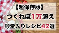 Food Dishes, Main Dishes, Cooking Tips, Cooking Recipes, Japanese Food, Low Carb Recipes, A Table, Food And Drink, Yummy Food