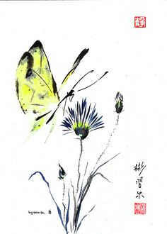Natures Passion, Spontaneous (Xie Yi) style Chinese brush painting on rice paper by bgsearle.