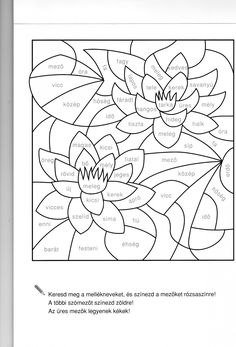 Dysgraphia, Applique Quilt Patterns, Stained Glass Patterns, Special Education, Kids Learning, Grammar, Coloring Pages, Language, Classroom
