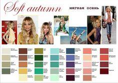 soft autumn color palette - Google Search