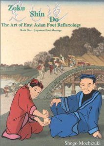 Zoku Shin Do The Art of East Asian Foot Reflexology by Shogo Mochizuki Foot Reflexology, Foot Massage, English Language, This Is Us, Asian, Japanese, Books, Teaching, School
