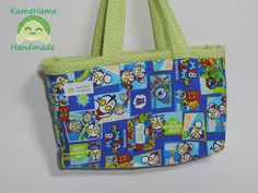Bolsa UltraMan by KameHameHandmade on Etsy, ¥4100