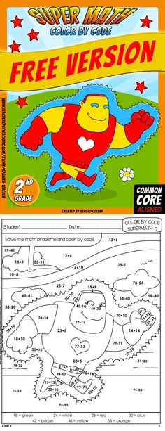 <strong> Super Math - Color by Code – Volume 3 - 2nd grade - FREE VERSION</strong>  With these puzzles your students will enjoy Math at the same time as they add and subtract within 100.  This product implements the following Common Core Standard: 2.NBT.5