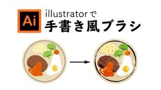 Web Design, Book Design, Graphic Design, Photoshop Illustrator, Illustrator Tutorials, How To Drow, Make Blog, Illustrations And Posters, Design Tutorials